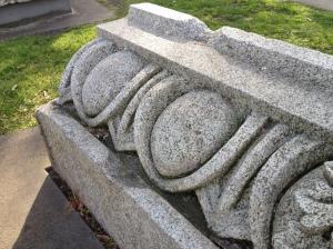 stone fragment4